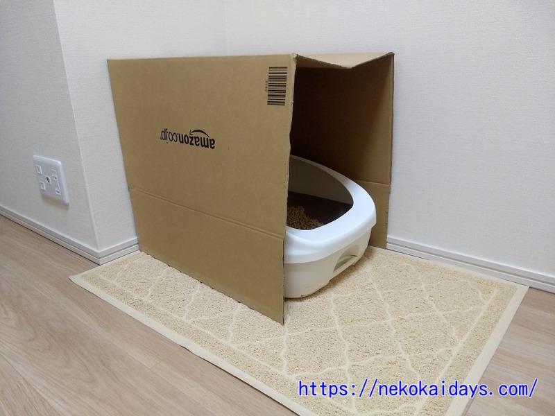 猫トイレにつけた段ボールの囲い